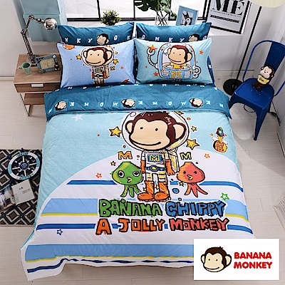BANANA MONKEY猴子大王 獨家印花大版面法藍紗雙人加大床包被套四件組-星際奇航
