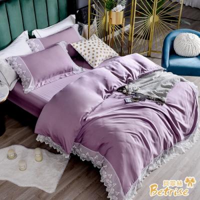 Betrise楊梅紫 雙人 蕾絲系列 300織紗100%純天絲防蹣抗菌四件式兩用被床包組
