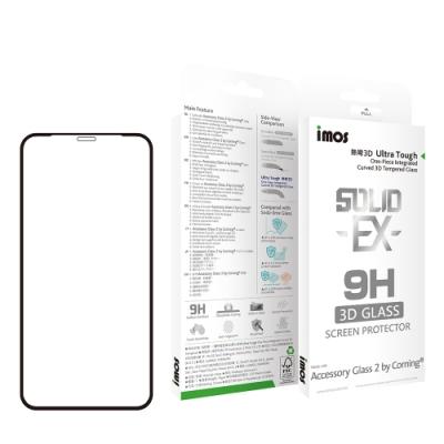 iMOS Apple iPhone 11 Pro Max 專用版 熱彎3D 玻璃螢幕保護貼