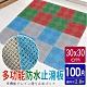 【AD德瑞森】PE波浪紋30CM多功能防滑板/止滑板/排水板(100片裝-適用2.8坪) product thumbnail 1