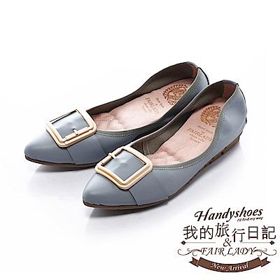 Fair Lady 我的旅行日記 寬扣帶曲線尖頭平底鞋-增高版 藍