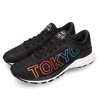 Asics 慢跑鞋 Dynaflyte 2 Tokyo 男鞋