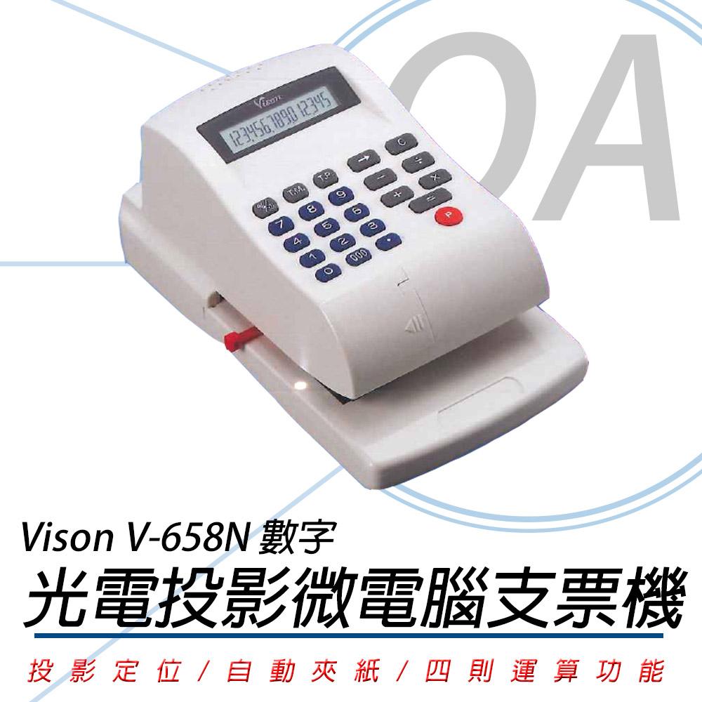VISON V-658N / V658N 數字光電投影定位微電腦支票機
