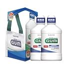 GUM 環保杯套組-潔齒液500ml*2