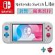 任天堂Nintendo Switch Lite 主機 -蒼響/藏瑪然特 劍盾限定機 product thumbnail 1