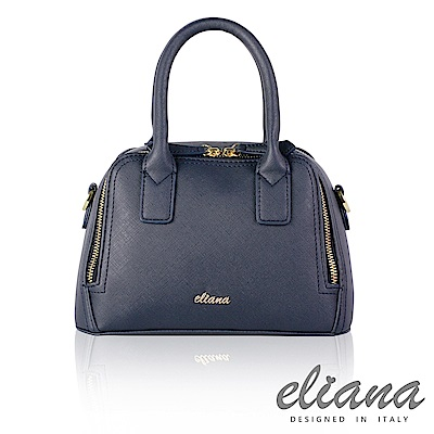 eliana Natasha 系列兩用式波士頓包-時尚藍