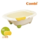 【Combi】優質浴盆 product thumbnail 1