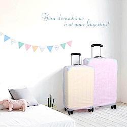 E.City_可拋式旅行箱行李防塵套,5款尺寸選