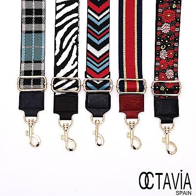 OCTAVIA8 - 長背帶 NEW LOOK 時尚寬版圖騰肩背帶 - MUTIPUL