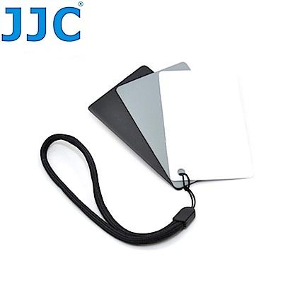 JJC三合一灰卡+白平衡卡+黑卡GC-2(名片大小,3片裝,可測光校正WB可搖黑卡降低反差)gray card類色溫卡