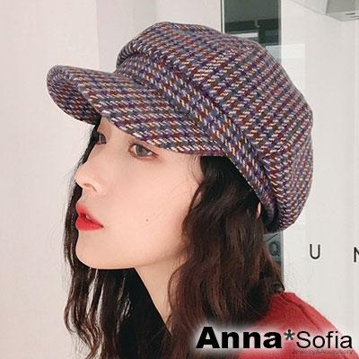 【滿額75折】AnnaSofia 古著彩格毛呢 報童帽貝蕾帽(藍紫系)