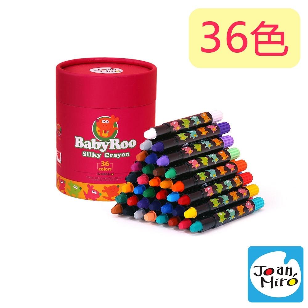 【西班牙 JoanMiro 原創美玩 】兒童絲滑蠟筆(36色)