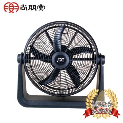 SPT尚朋堂 20吋 3段速機械式渦輪扇 SF-2021