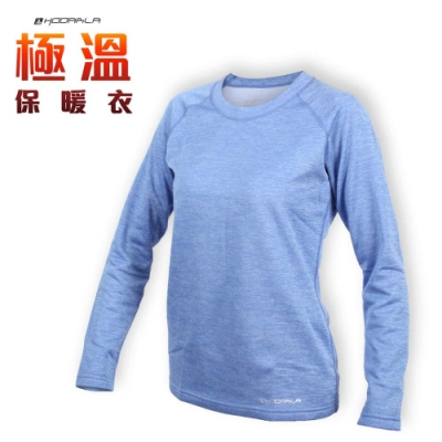 HODARLA 女 極溫保暖衣 淺藍