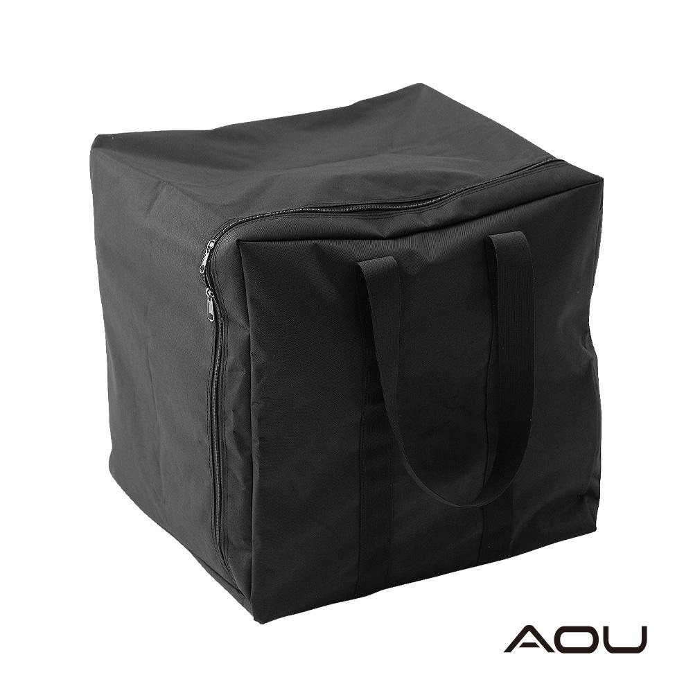AOU 布料加厚露營裝備袋 大型旅行袋 批發袋 耐重結構設計批貨單幫袋 出國批貨袋可託運(方形-79L)05-007F