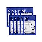 Neogence霓淨思 N3神經醯胺潤澤保濕面膜100片組