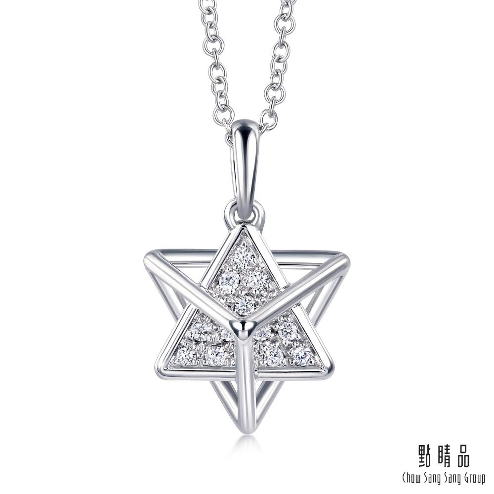 點睛品 愛情密語 梅爾卡巴 18K金鑽石項鍊