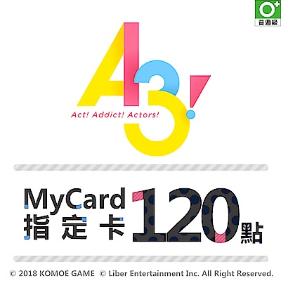 MyCard-A3!繁中版指定卡120點