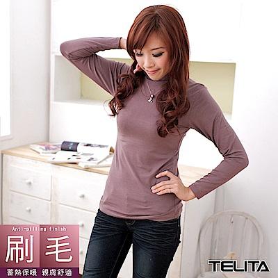 衛生衣 顯瘦款蓄熱長袖刷毛保暖衫 摩卡咖 TELITA
