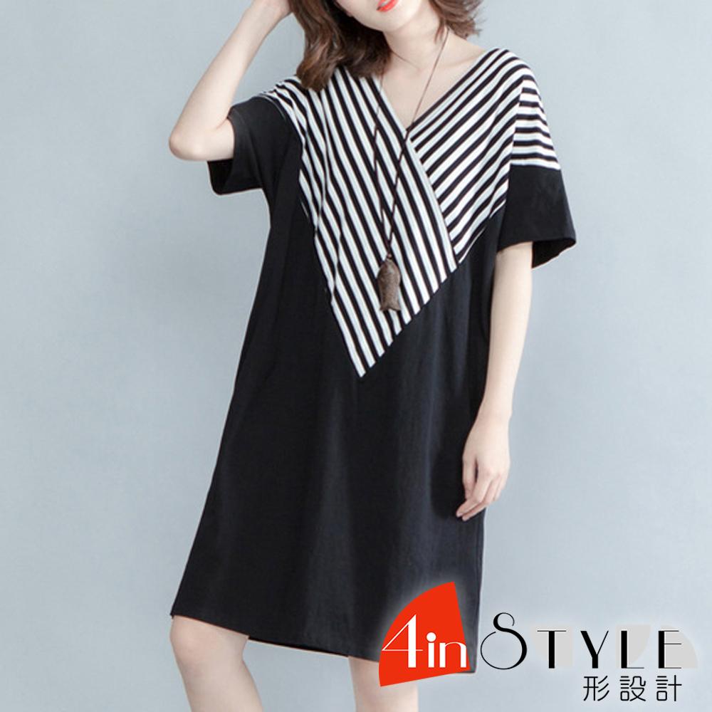 小清新V領撞色拼接條紋洋裝 (共二色)-4inSTYLE形設計
