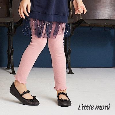 Little moni 褲口花邊合身褲(2色可選)