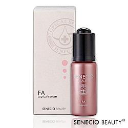日本SENECIO FA天然阿魏酸內層護白專利導入液