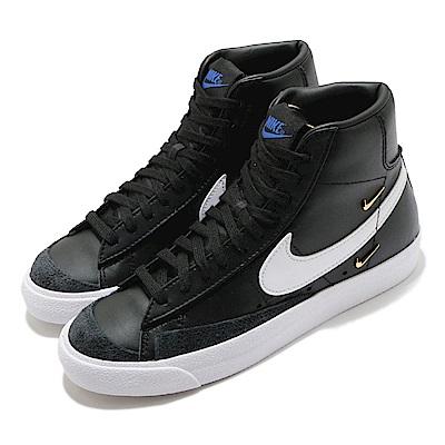 Nike 休閒鞋 Blazer Mid 77 SE 運動 女鞋 經典款 皮革 復古 簡約 球鞋 穿搭 黑 白 CZ4627001