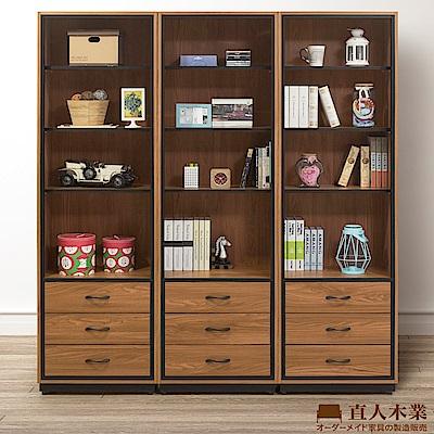 日本直人木業-ROME胡桃木工業風180CM三個3抽書櫃
