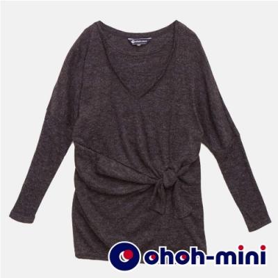 【ohoh-mini 孕哺裝】時尚簡約針織長版孕哺上衣