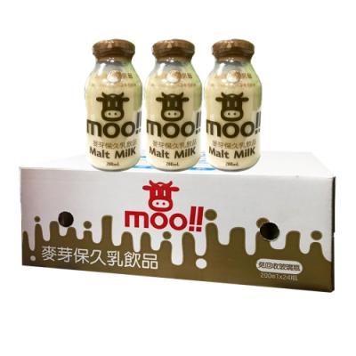 台農乳品 Moo麥芽保久乳(200mlx24瓶/箱)