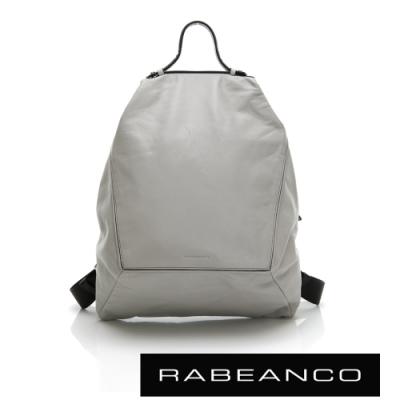RABEANCO 時尚系列牛皮菱形後背包 淺灰