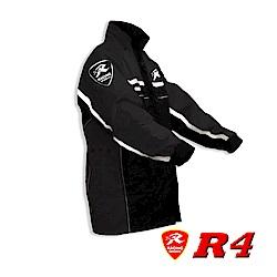 天德牌 多功能護足型風雨衣 R4 (上衣輕薄版)(兩件式)