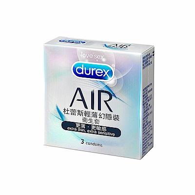 Durex 杜蕾斯-AIR輕薄幻隱裝保險套(3入)