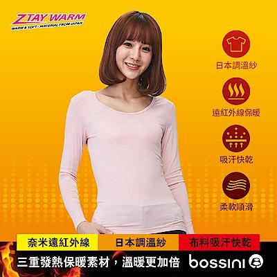 bossini女裝-遠紅外線調溫衣(保暖)01嫩粉