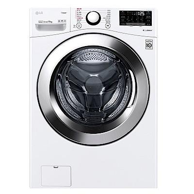 LG樂金 18公斤 蒸洗脫 滾筒洗衣機 WD-S18VCW 冰磁白