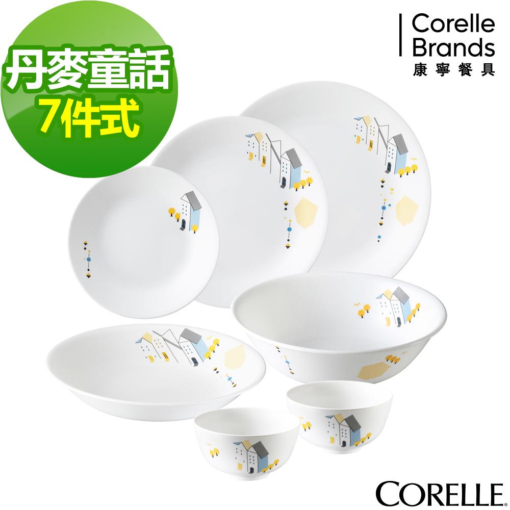 CORELLE康寧 丹麥童話7件式餐盤組(702)