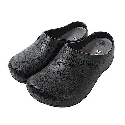 輕量防水防油防撞工作鞋 sd7042 魔法Baby