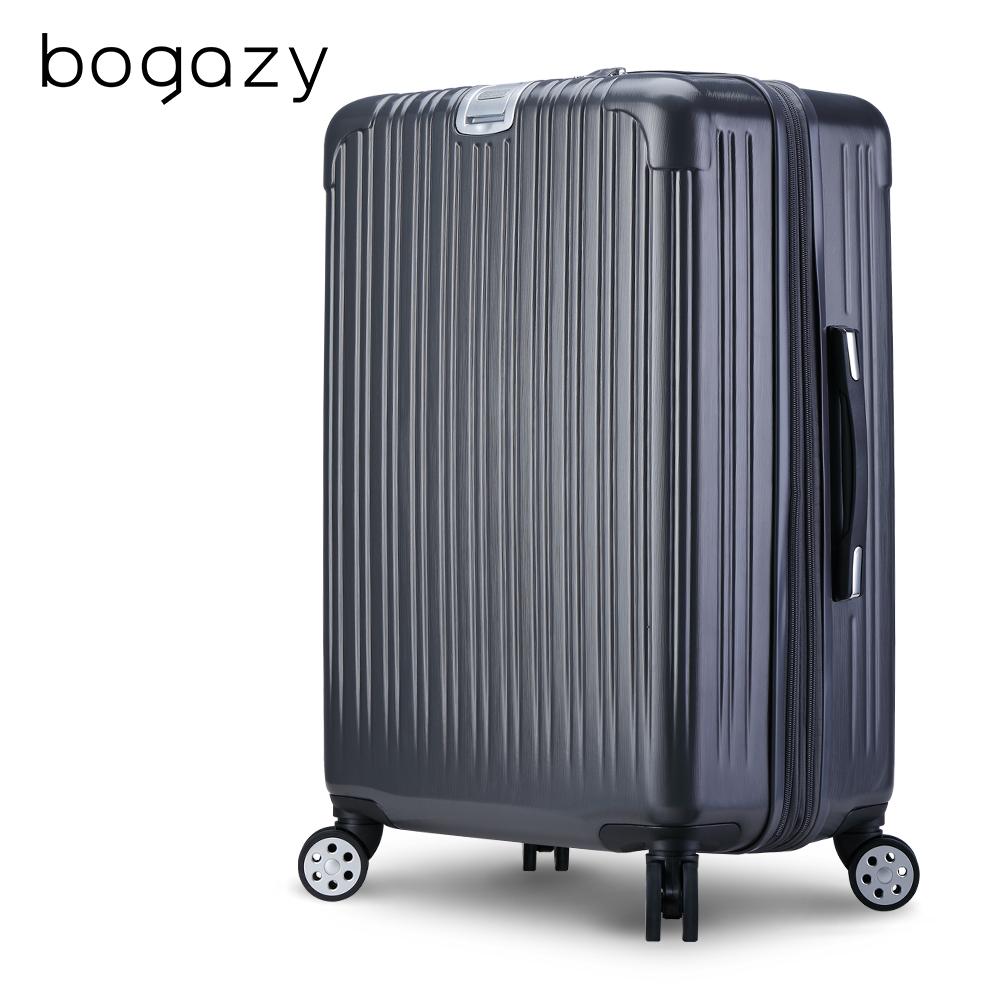 Bogazy 異想時空 25吋可加大行李箱(星空灰)