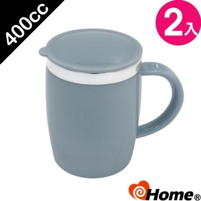 i-home 不鏽鋼 經典隨手杯-304不鏽鋼(400cc-2入)