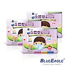 藍鷹牌 N95醫療口罩 2-6歲幼童立體型醫用口罩 50入x5盒