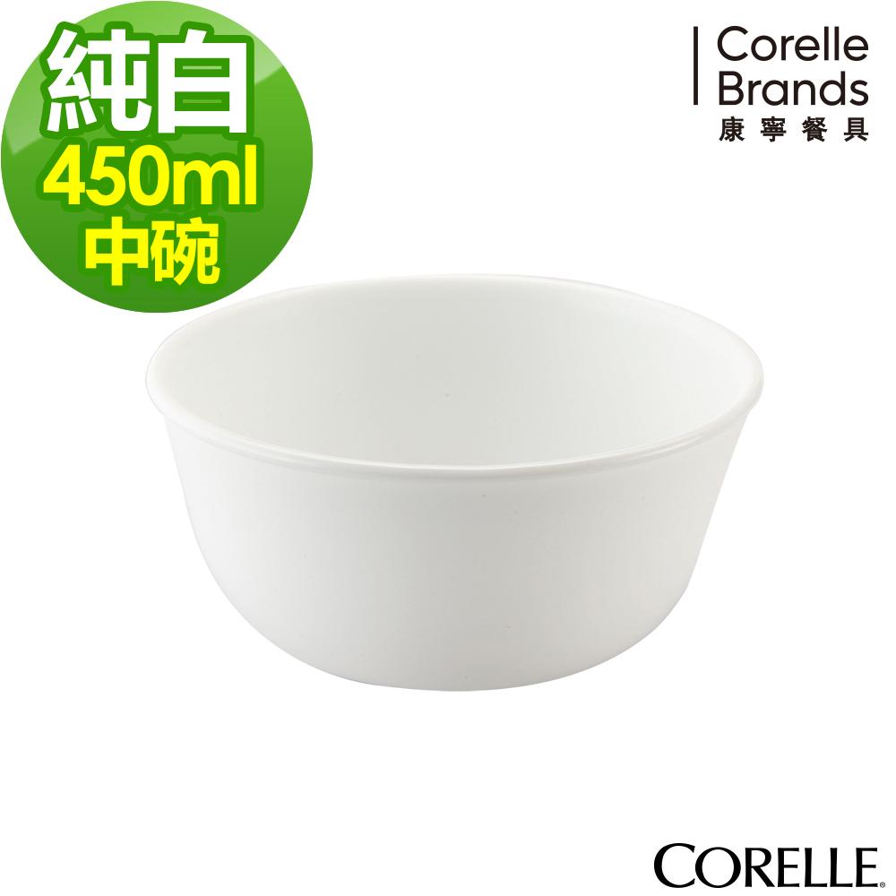 CORELLE康寧 純白450ml中式碗