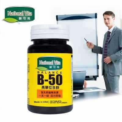 【National Vita】顧可飛維生素B-50錠