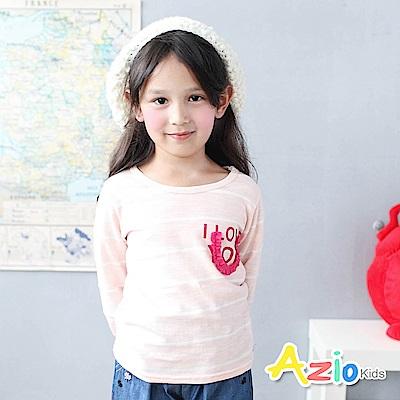 Azio Kids 上衣 英文字母印花U型條紋長袖T恤(粉)