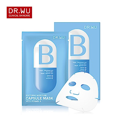 DR.WU 保濕舒緩膠囊面膜3片入-B