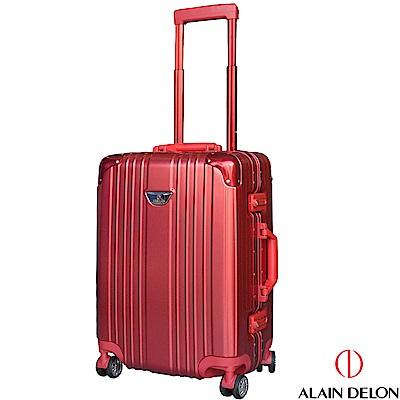 ALAIN DELON 亞蘭德倫 20吋流線雅仕系列登機箱  (紅)