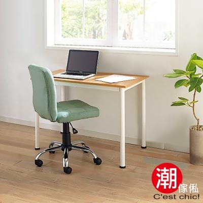 C EST CHIC-橫須賀多組合工作桌‧幅80CM W80*D45*H70 cm