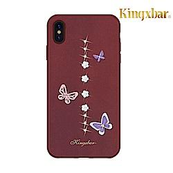 Kingxbar iPhone XS Max(6.5吋)施華洛世奇彩鑽桃皮絨保護殼-蝶舞紅