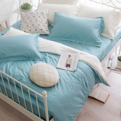 OLIVIA TWINS 湖綠X米白 標準雙人床包兩用被套四件組  MOC莫代爾棉 台灣製