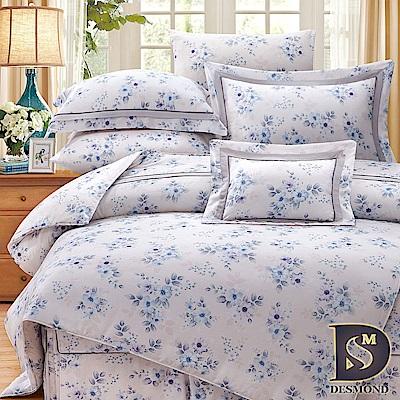 DESMOND 雙人60支天絲八件式床罩組 朵洛莉 100%TENCEL