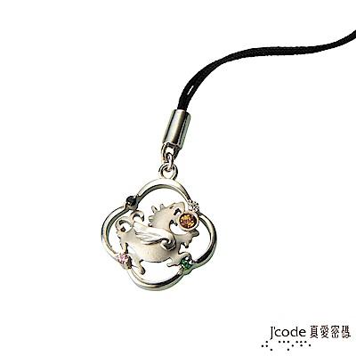 J'code真愛密碼 富貴貔貅純銀/水晶吊飾